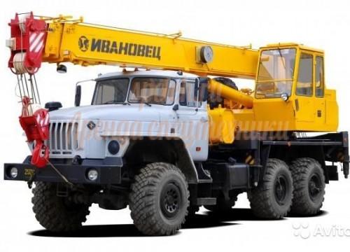 Автокран УРАЛ 5557-10 КС 35714